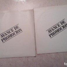 Discos de vinilo: LOTE DE 2 LPS DE HILARIO CAMACHO - AVANCE DE PROMOCIÓN : ESTRELLA DEL ALBA, LA MIRADA DEL ESPEJO. Lote 92238480