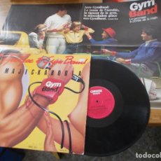 Discos de vinilo: MAJIC KABOOLA. GEE GEE AND GYM BAND, CON POSTER ORIGINAL. MAGIC. Lote 92254475