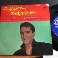 Dischi in vinile: ELVIS (LONG TALL SALLY +3) EP JAPON (EPI9). Lote 92266545