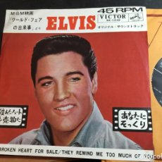 Discos de vinilo: ELVIS PRESLEY ( ONE BROKEN HEART FOR SALE / THEY REMIND ME TOO MUCH OF YOU) SINGLE JAPAN (EPI9). Lote 92269630