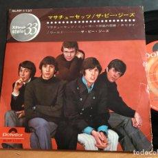 Discos de vinilo: THE BEE GEES ( MASSACHUSETTS +3) EP JAPAN (EPI9). Lote 92297395
