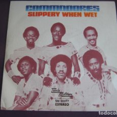 Discos de vinilo: COMMODORES SG MOTOWN MOVIEPLAY 1976 - SLIPPERY WHEN WET / THE BUMP - FUNK SOUL DISCO LIONEL RITCHIE. Lote 183929970