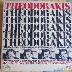 Discos de vinilo: LP - MIKIS THEODORAKIS - THEODORAKIS (SPAIN, EDIGSA 1973. Lote 92403770
