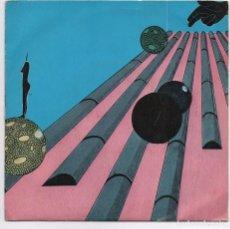 Discos de vinilo: ENTR'ACTE - ENTR'ACTE - EP PROMOS - D-1174 - ESPAÑA 1983. Lote 92437565