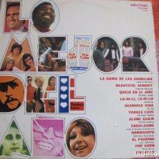 Discos de vinilo: LP - LO MEJOR DEL AÑO - VARIOS (VER FOTO ADJUNTA) ( SPAIN, BELTER 1972). Lote 92438810