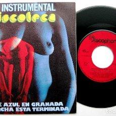Discos de vinilo: CARL BAROK - NOCHE AZUL EN GRANADA - SINGLE DISCOPHON 1977 BPY. Lote 92451735