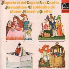 Discos de vinilo: RIQUETE EL DEL COPETE / LOS CUATRO HERMANITOS .. / LP FONTANA DE 1972 RF-3504 , BUEN ESTADO. Lote 92690365