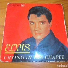 Discos de vinilo: ELVIS - CRYING IN THE CHAPEL/ SWING DOWN SWEET CHARIOT/ JOSHUA FIT THE BATTLE + 1- EP 1965. Lote 92716065