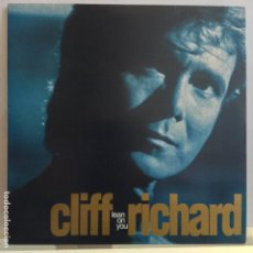 Discos de vinilo: CLIFF RICHARD - LEAN ON YOU / HEY MISTER - NUEVO. Lote 92722375