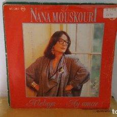 Discos de vinilo: SINGLE - NANA MOUSKOURI - ALELUYA / AY AMOR - PHILIPS 870 094-7 - 1987. Lote 92762475