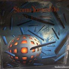 Discos de vinilo: STOMU YAMASHTA - RED BUDDHA - EGG BARCLAY 17.1413/6 - 1972. Lote 92782335