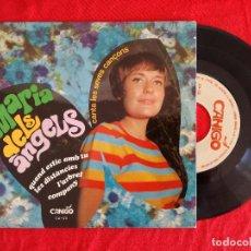 Discos de vinilo: MARIA DELS ANGELS, QUAN ESTIC AMB TU +3 (SAYTON) SINGLE EP. Lote 92823905