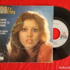 Discos de vinilo: MARIA LA PIPPA, SIEMPRE TE TENDRE (ARIOLA) SINGLE - MARIA JIMENEZ. Lote 92830420