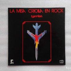 Discos de vinilo: GORRION - LA MISA CRIOLLA EN ROCK LP 1974 EDICION ESPAÑOLA. Lote 92836795