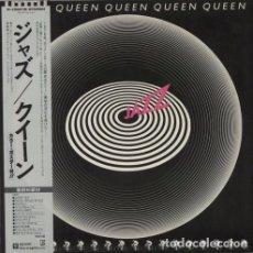 Discos de vinilo: QUEEN JAZZ LP EDICIÓN JAPON ELEKTRA 1978 CON OBI ,ENCARTES, POSTER DESPEGABLE.... Lote 92862355