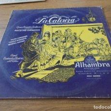 Discos de vinilo: LA CALESERA.. Lote 92891485