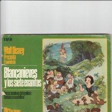 Discos de vinilo: BLANCANIEVES Y LOS SIETE ENANITOS. Lote 92903215