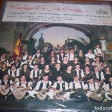 Discos de vinilo: LP DE LA RONDALLA SANTAMARIA, ANTOLOGIA DE LA JOTA ARAGONESA. EDICION COLUMBIA DE 1967. RARO. D.. Lote 92940700