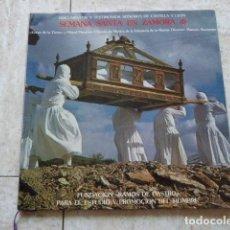 Discos de vinilo: SEMANA SANTA EN ZAMORA. FUNDACION RAMOS CASTRO. 1981. CON ENCARTE. VINILO EN EXCELENTE ESTADO.. Lote 92978410