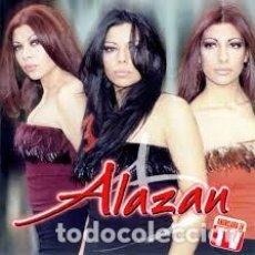 Discos de vinilo: ALAZAN - ALCANZARAS LA LUNA - 12 SINGLE - AÑO 2000. Lote 92986905