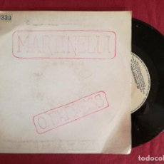 Discos de vinilo: MR. & MISS MARTINELLI, O EXPRESS (SPLASH) SINGLE ESPAÑA. Lote 93000315