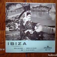 Discos de vinilo: ALFREDO ALCACER Y TERESITA JORDAN CON ALFONSO RIVERO Y ORQUESTA - IBIZA - BAHIA DE SAN ANTONIO +3. Lote 151299260