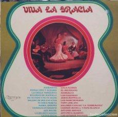Discos de vinilo: VIVA LA GRACIA. LOLA FLORES. DOLORES VARGAS. MARGALUZ. CARMEN MORELL... LP. Lote 93002270