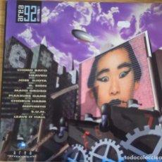 Discos de vinilo: DISCO VINILO. AREA 92. Lote 93018825