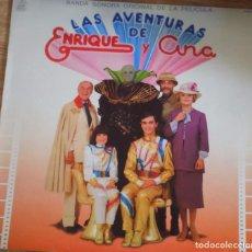 Discos de vinilo: DISCO VINILO ENRIQUE Y ANA - LAS AVENTURAS DE ENRIQUE Y ANA. Lote 93028155