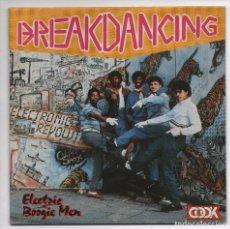 Electric Boogie Men - Breakdancing - Single Cook - 03.2040/9 - España 1984