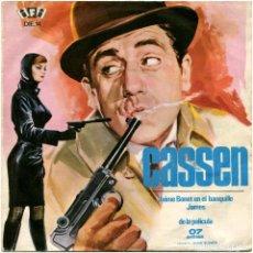 Discos de vinilo: CASSEN – JAIME BONET EN EL BANQUILLO / JAMES - SG SPAIN. Lote 93029500