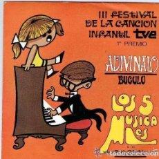 Discos de vinilo: 3R FESTIVAL DE LA CANCIÓN INFANTIL - LOS 5 MUSICALES - ADIVINALO - SINGLE PALOBAL 1969. Lote 93029530