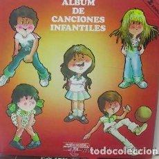 Discos de vinilo: ALBUM DE CANCIONES INFANTILES LP ESCOLANIA VEDRUNA DE PAMPLONA 1978 SPAIN. Lote 93029730