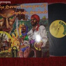 Discos de vinilo: THE SEVEN VOYAGES OF CAPTAIN SINBAD. EDICION INGLESA. A ESTRENAR. Lote 93056835