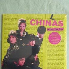 Discos de vinilo: LAS CHINAS - AMOR EN FRÍO - GRABACIONES COMPLETAS 1980-82 - LP VINILO. Lote 93101290