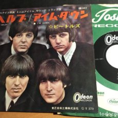Discos de vinilo: THE BEATLES (HELP / I'M DOWN) SINGLE JAPAN (EPI9). Lote 93116660