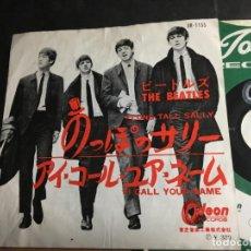 Discos de vinilo: THE BEATLES (LONG TALL SALLY / I CALL YOUR NAME) SINGLE JAPAN (EPI9). Lote 93117520