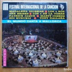 Discos de vinilo: III FESTIVAL INTERNACIONAL CANCION MALLORCA. LP 1966.. Lote 93149955