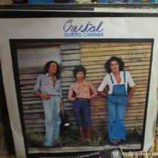Discos de vinilo: CRISTAL - QUIERO CAMINAR - GALLO DE PELEA - SINGLE 1976. Lote 93169905