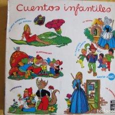Discos de vinilo: LP - CUENTOS INFANTILES - VARIOS (SPAIN, DISCOS REGAL 1968, VER FOTO ADJUNTA. Lote 93186270