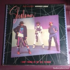 Discos de vinilo: SHALAMAR DEAD GIVEAWAY / I DON'T WANNA BE THE LAST TO KNOW. Lote 93257095