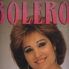 Discos de vinilo: EMILIA DIAZ - BOLEROS - LP - AÑO 1988. Lote 93279090