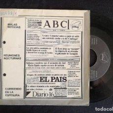 Discos de vinilo: MALAS NOTICIAS, REUNIONES NOCTURNAS (MELODIAS) SINGLE EP - CORRIENDO EN LA ESPESURA + 3. Lote 93334060