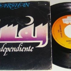 Discos de vinilo: IMAN CALIFATO INDEPENDIENTE - DARSHAN - IMAN. Lote 95266323