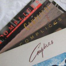 Discos de vinilo: 4 LPS DE CÓMPLICES : MANZANAS ANGELES DESANGELADOS ESTÁ LLORANDO EL SOL LA DANZA DE LA CIUDAD. Lote 93397520