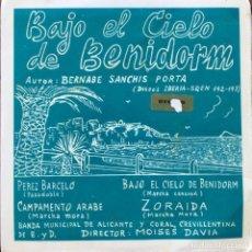 Disques de vinyle: BANDA MUNICIPAL DE ALICANTE Y CORAL CREVILLENTINA . SINGLE . BAJO EL CIELO DE BENIDORM . 1974. Lote 93403795