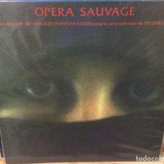 Discos de vinilo: LP GATEFOLD - VANGELIS - OPERA SAUVAGE - POLYDOR 24 73 105 - 1980. Lote 93408045