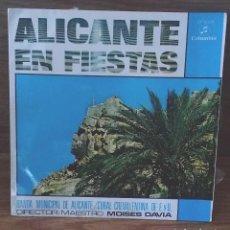 Discos de vinilo: DISCO VINILO ALICANTE EN FIESTAS. Lote 93580425