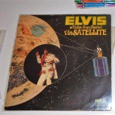 Discos de vinilo: ELVIS PRESLEY - ALOHA FROM HAWAII VIA SATELITE, 1973 LP DISCO DE VINILO. Lote 93617310