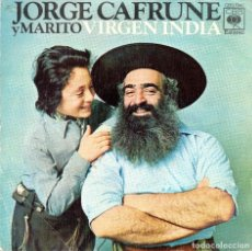 Discos de vinilo: SINGLE, JORGE CAFRUNE Y MARITO.. Lote 93667875